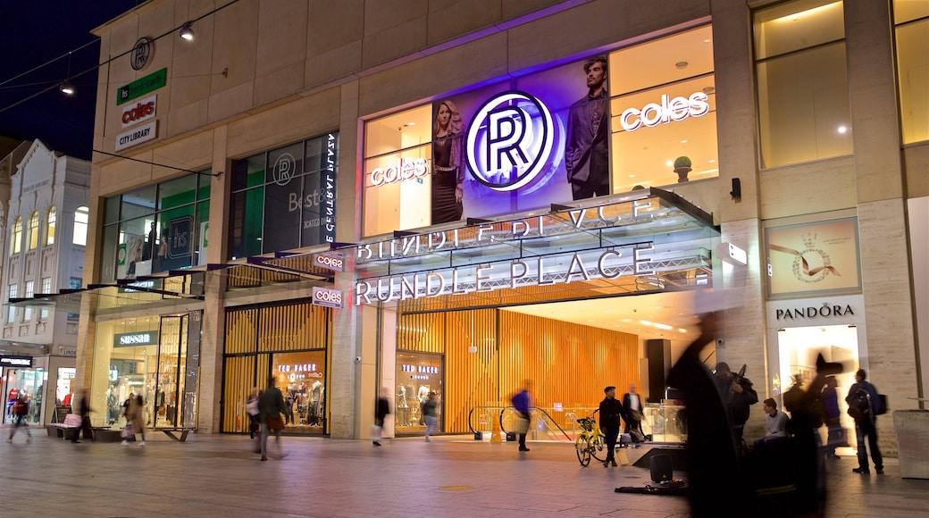 蘭道購物中心街
