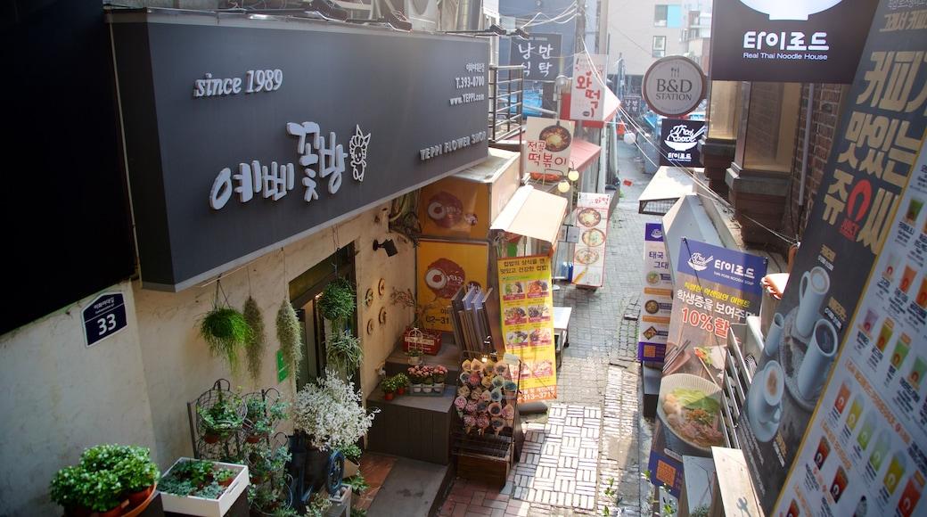 ชินชอน
