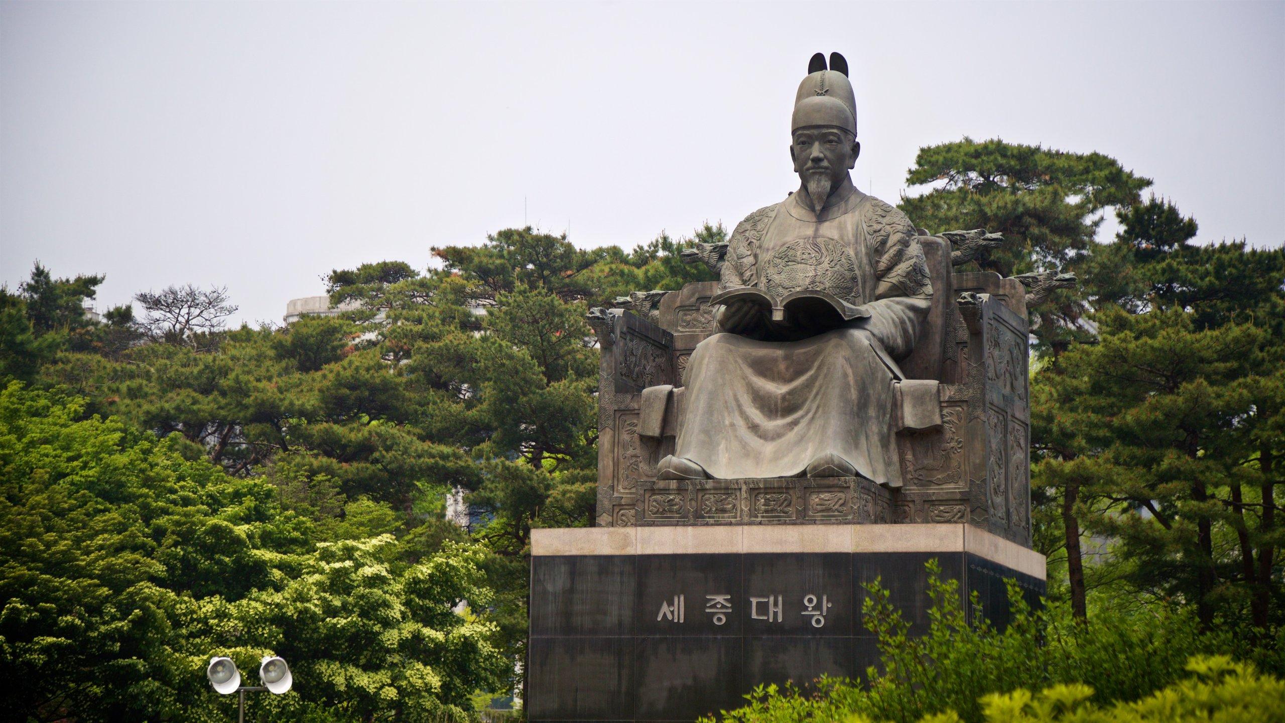 Yeongdeungpo-gu, Seoul, Südkorea