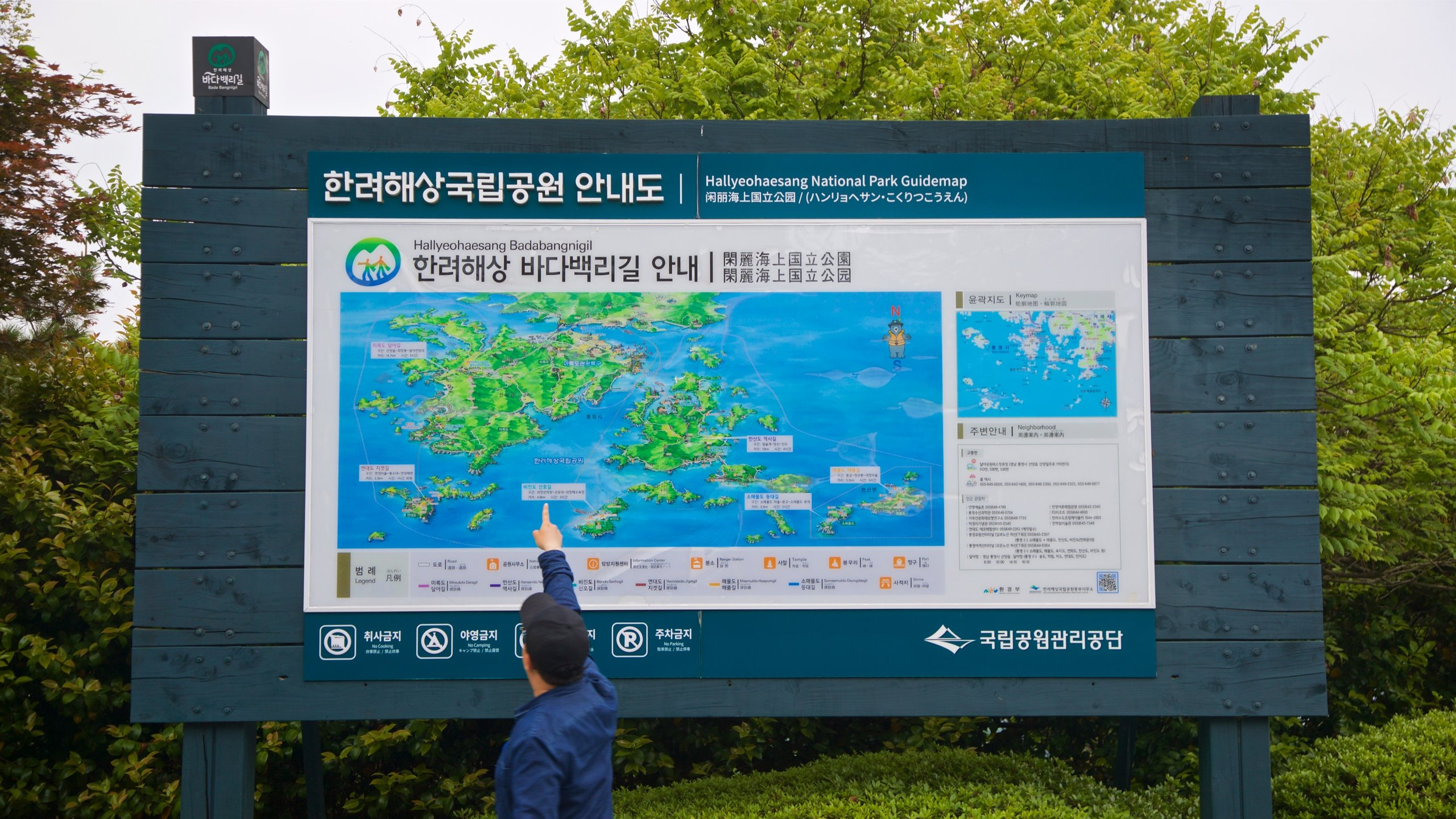 Sanyang-eup, Tongyeong, South Gyeongsang, South Korea