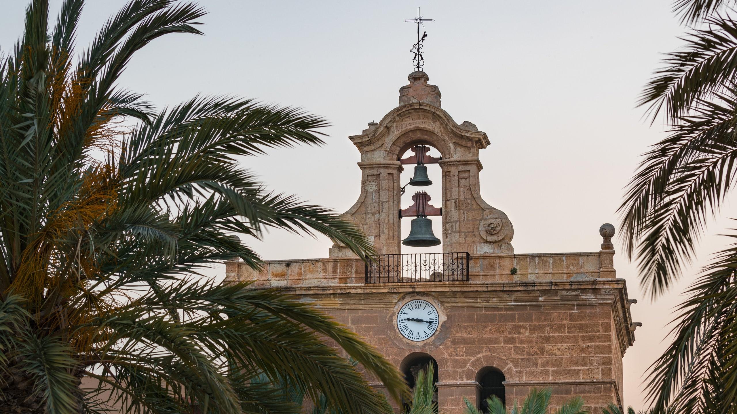 Almería Centro, Almeria, Andalusia, Spain