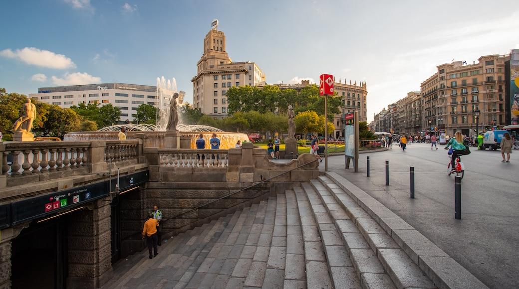 加泰羅尼亞廣場