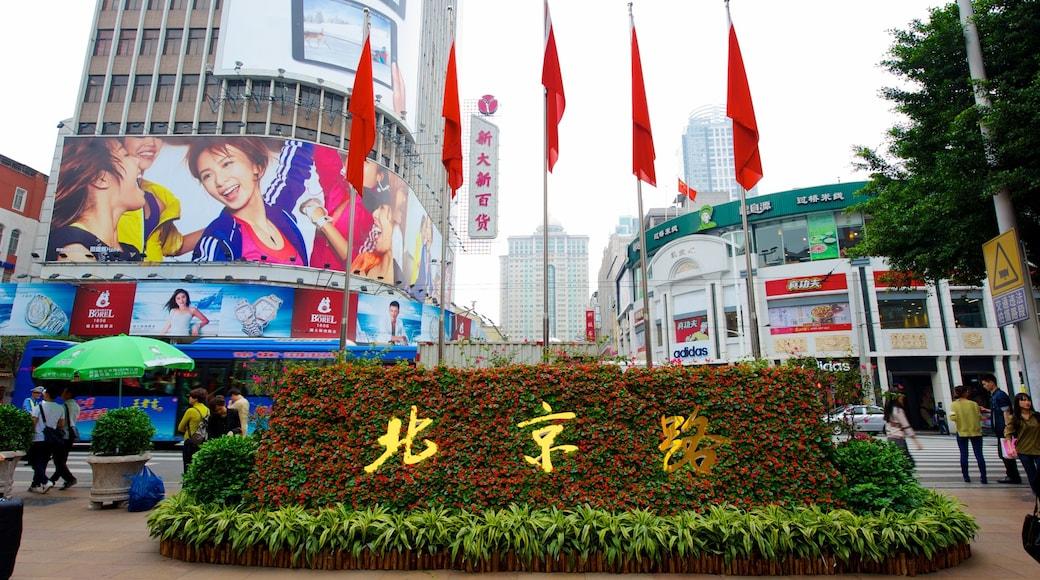 北京路步行街 其中包括 廣場, 街道景色 和 城市