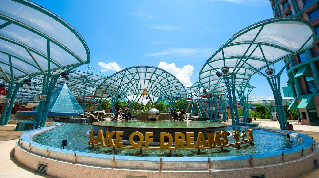 Sentosa Island showing rides and modern architecture