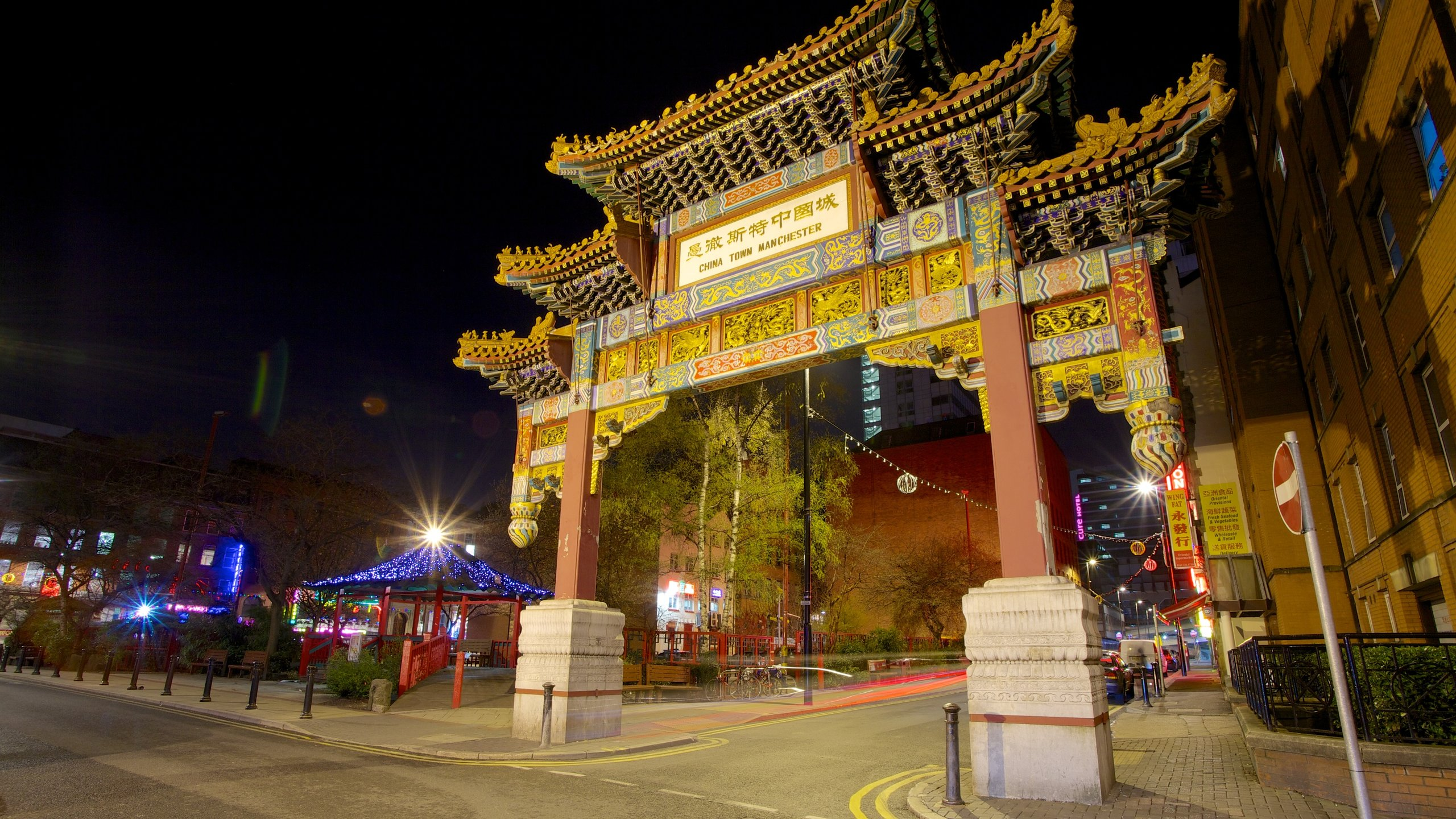 Chinatown, Manchester, England, United Kingdom