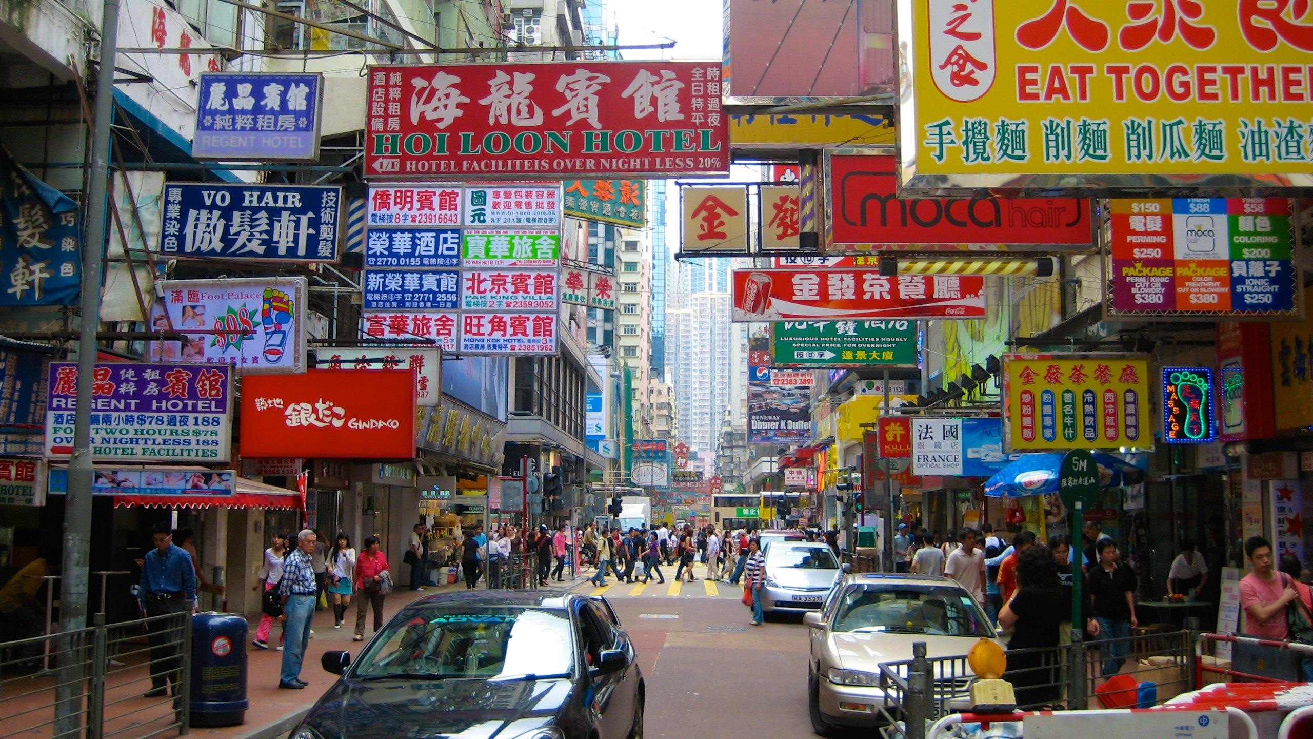 Mong Kok, Kowloon, Hongkong SAR