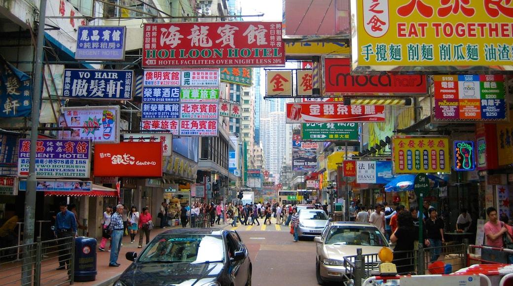 旺角 设有 城市, 街道景色 和 指示牌