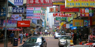 Mong Kok which includes cbd, a city and signage