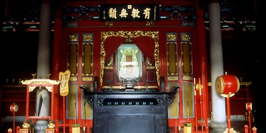 Confucius Temple showing religious elements, a temple or place of worship and interior views