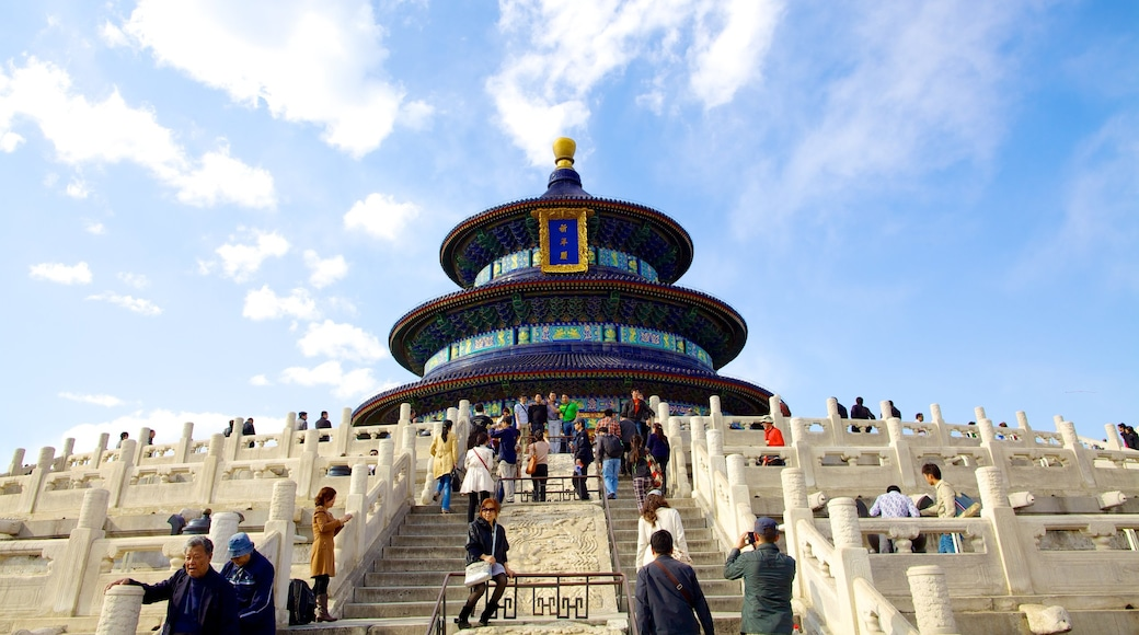 天壇 其中包括 城市, 宗教元素 和 廟宇或禮拜堂