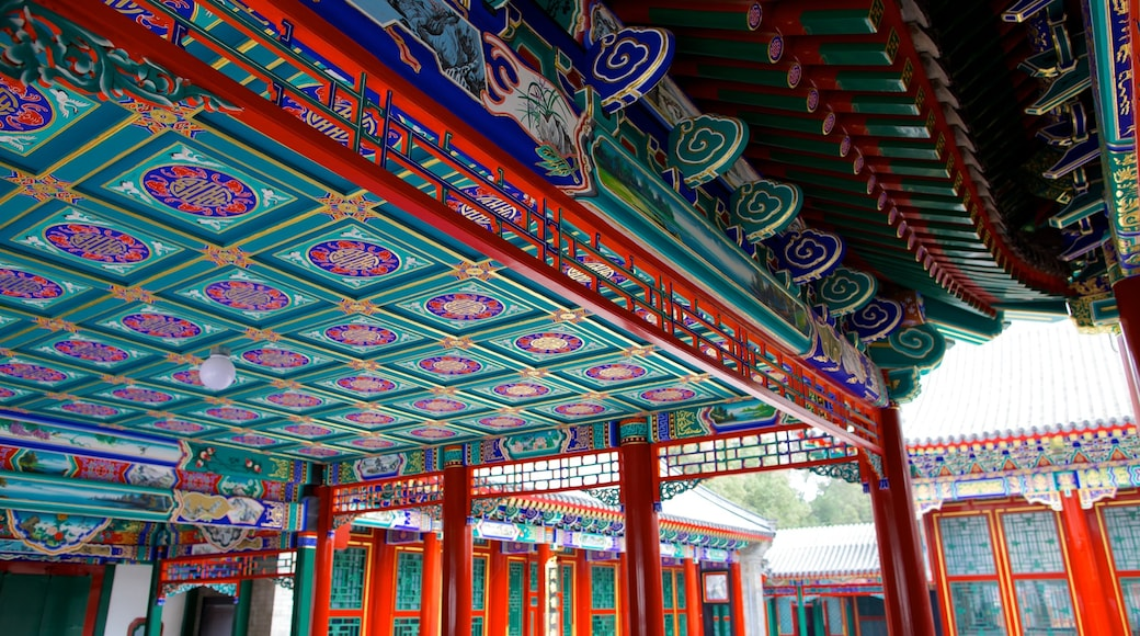 Summer Palace showing a castle and interior views