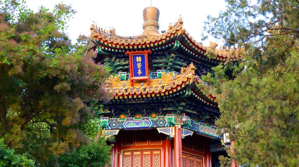 Parc Jingshan qui includes signalisation, jardin et patrimoine architectural