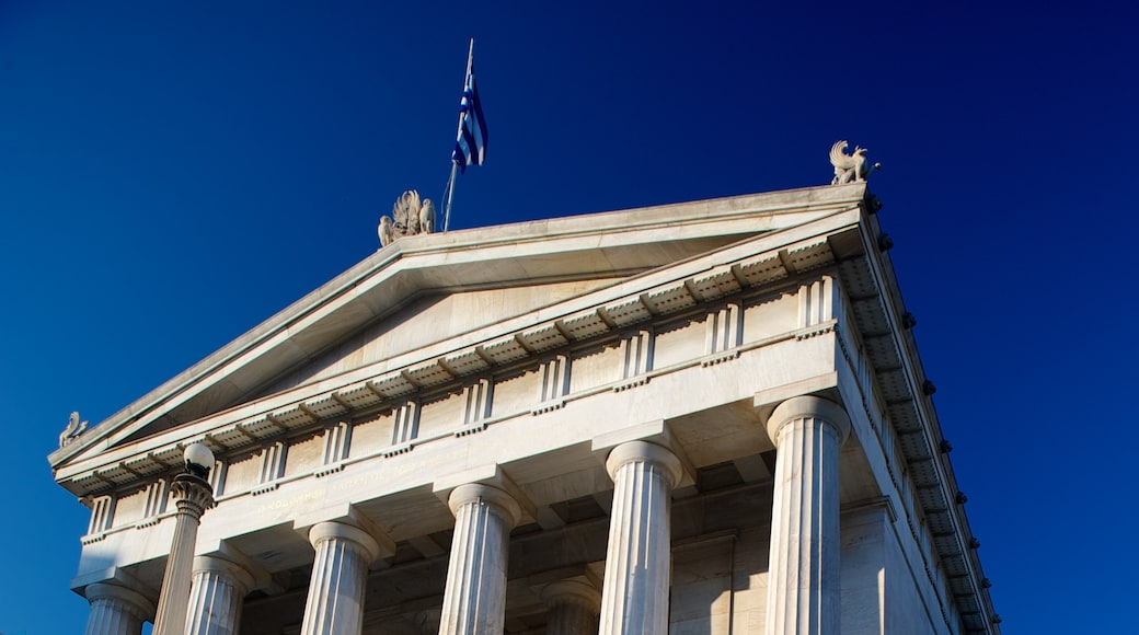 National Library of Greece showing heritage architecture and an administrative building