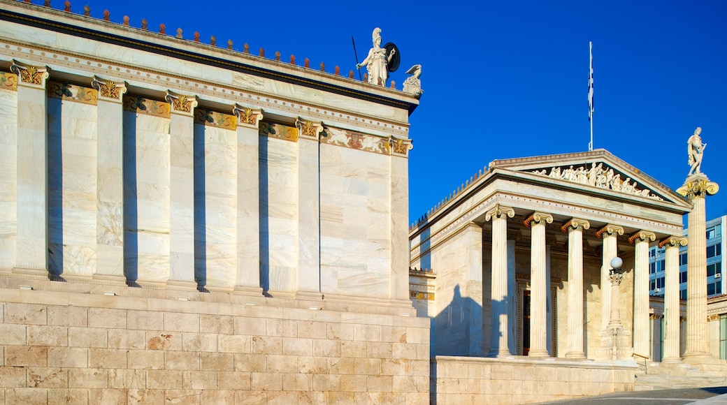 Academia de Atenas que inclui arquitetura de patrimônio e elementos de patrimônio