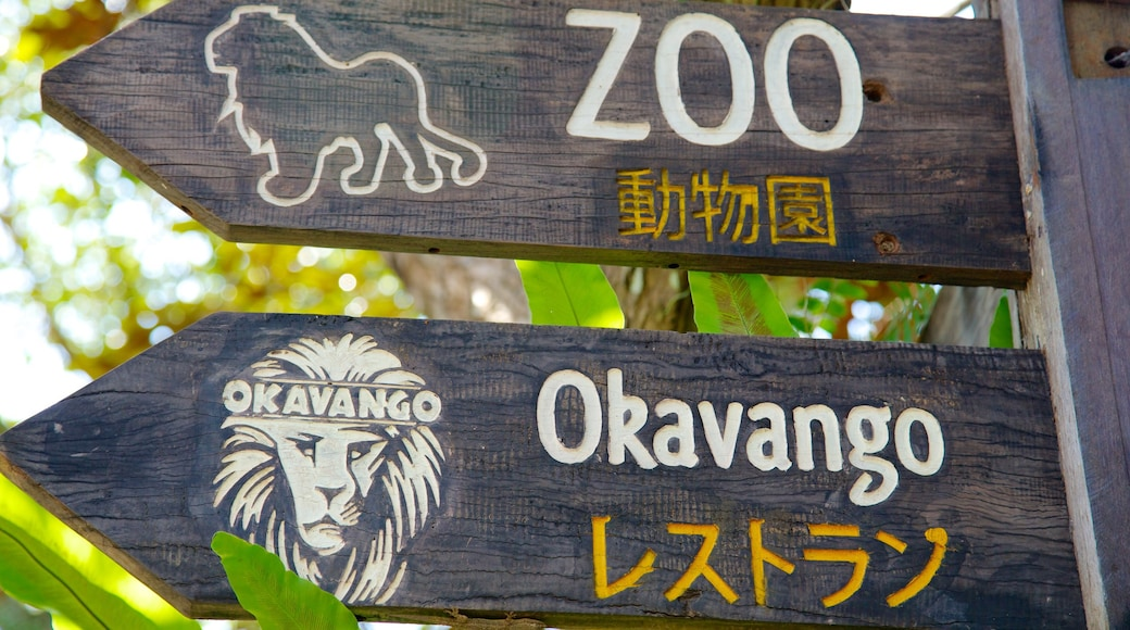 Bali Zoo featuring zoo animals and signage