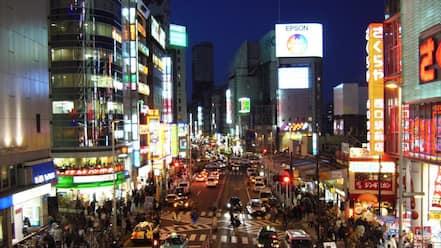 Shinjuku featuring a city, street scenes and night scenes