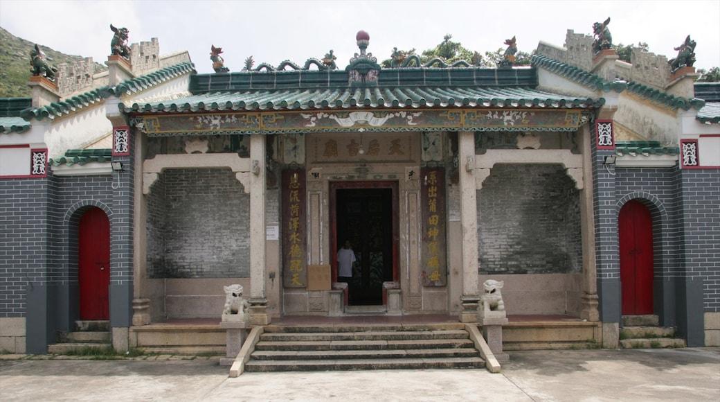 天后廟 其中包括 廟宇或禮拜堂 和 街道景色