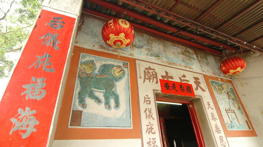 天后廟 设有 宗教元素 和 廟宇或禮拜堂