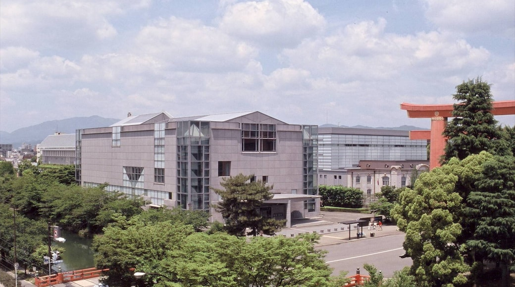Kyoto National Museum of Modern Art showing a city