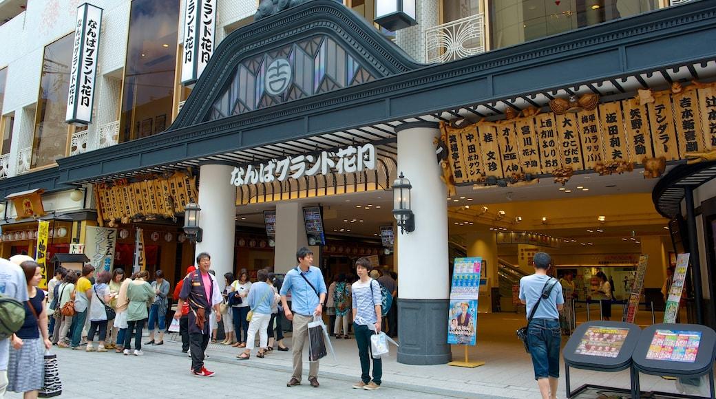 難波大花月 呈现出 城市, 購物 和 街道景色