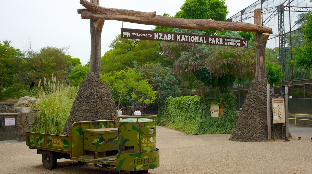 Tennoji Zoo featuring signage and zoo animals