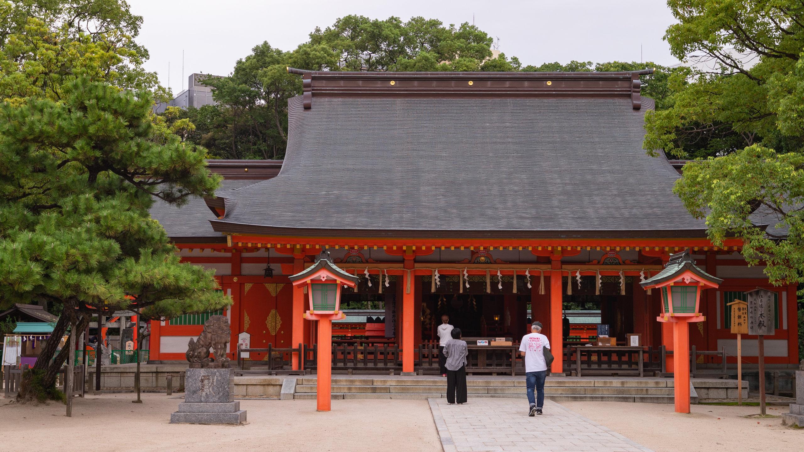 Sumiyoshi Schrein, Fukuoka, Präfektur Fukuoka, Japan