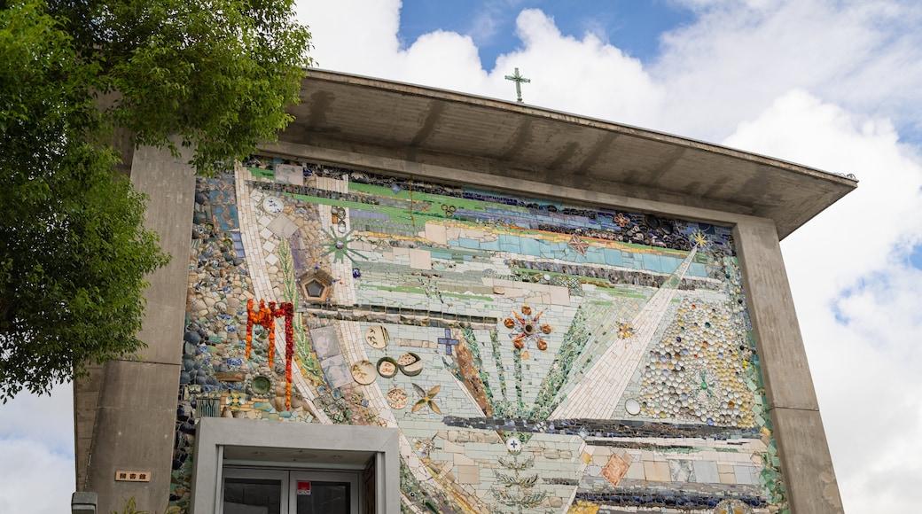 二十六聖人紀念館
