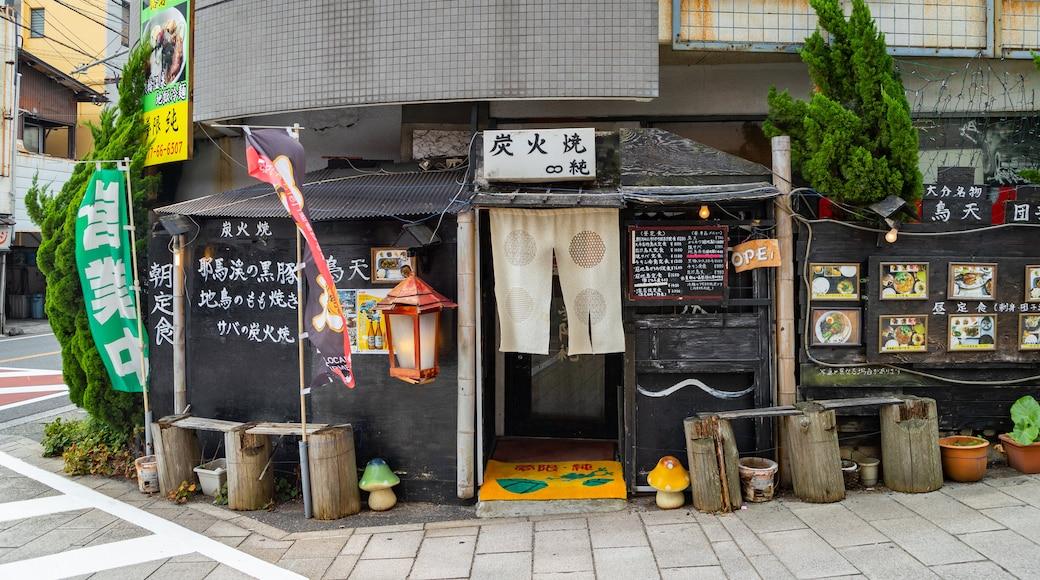 Helveteskulpene i Beppu