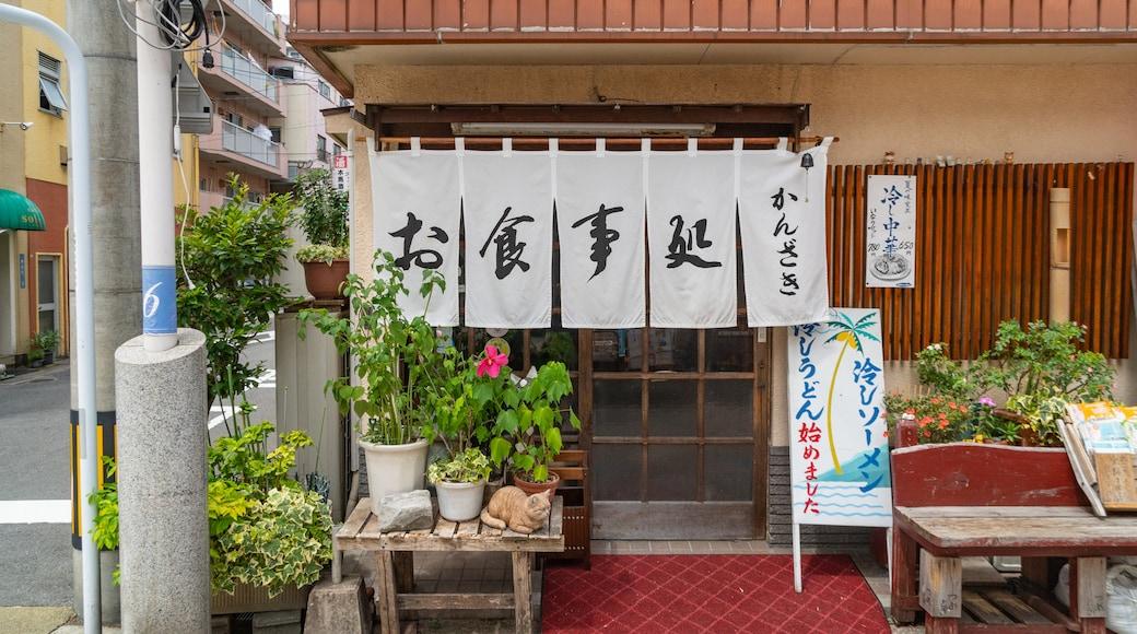 Hamanomachi Arcade