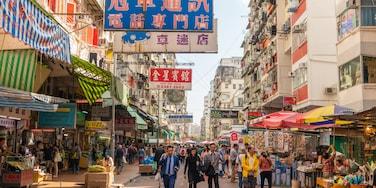 深水埗, 九龙, 香港特别行政区