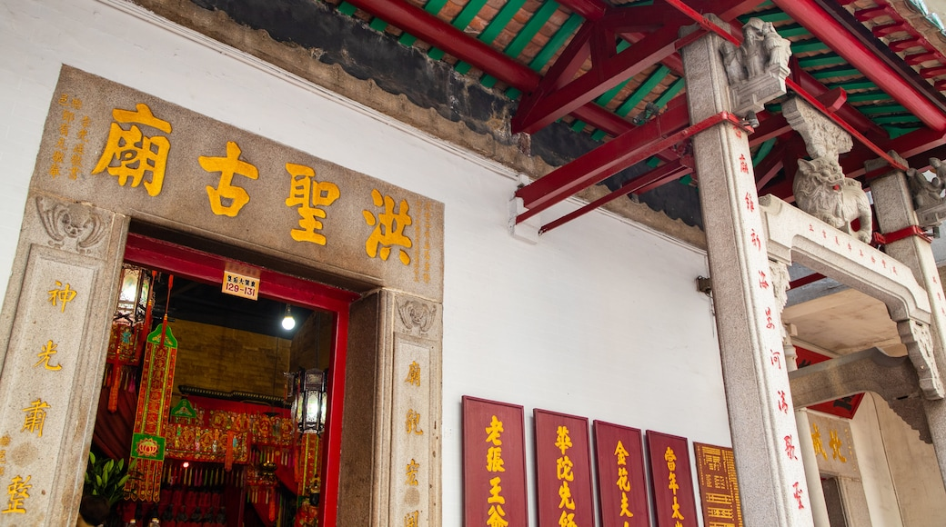 Hung Shing Temple which includes signage