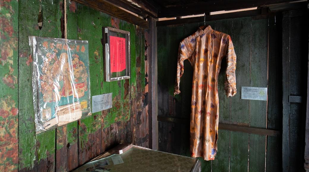 Wan Chai Livelihood Museum showing interior views