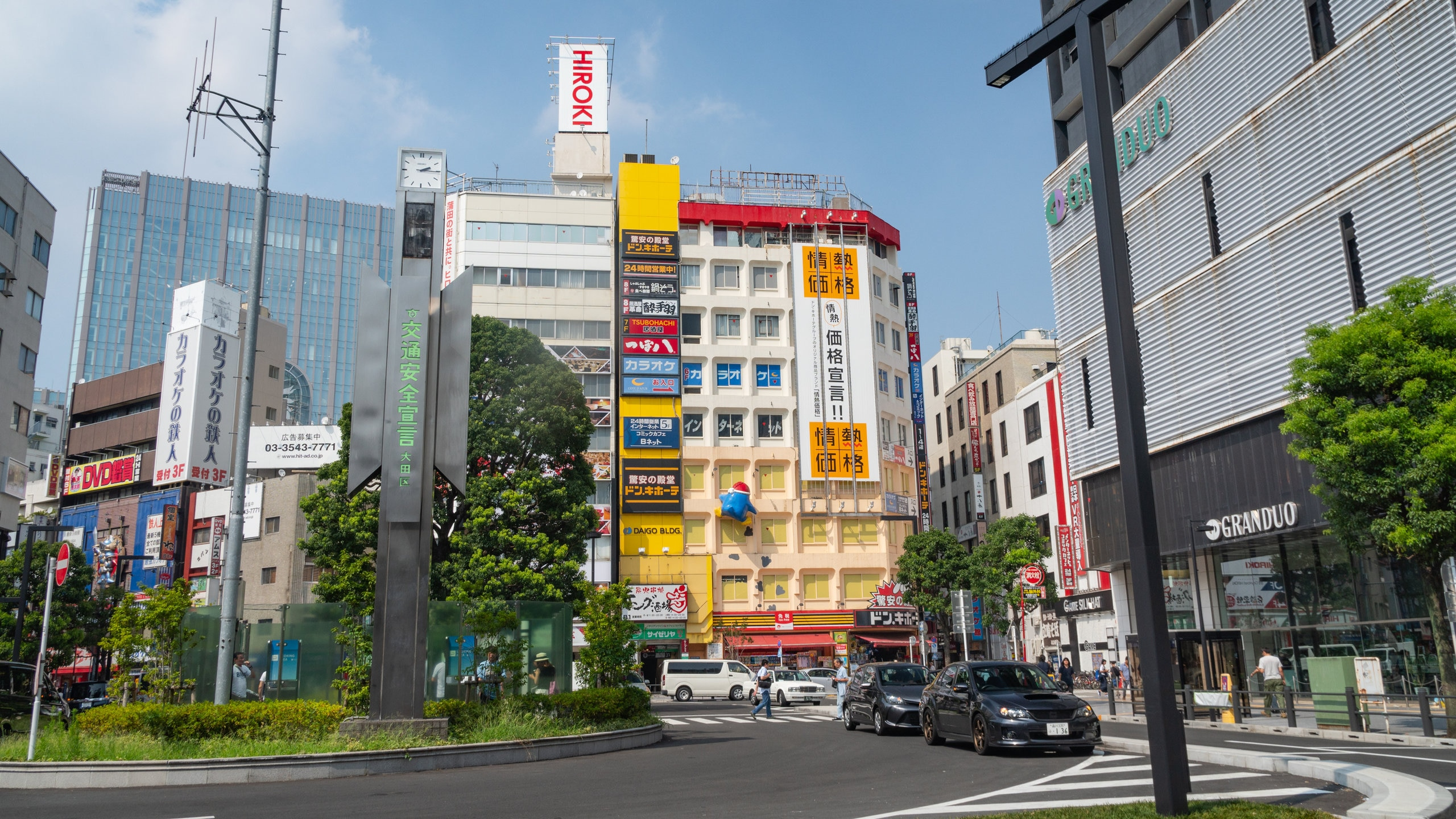 Ota, Tokyo, Tokyo (prefecture), Japan