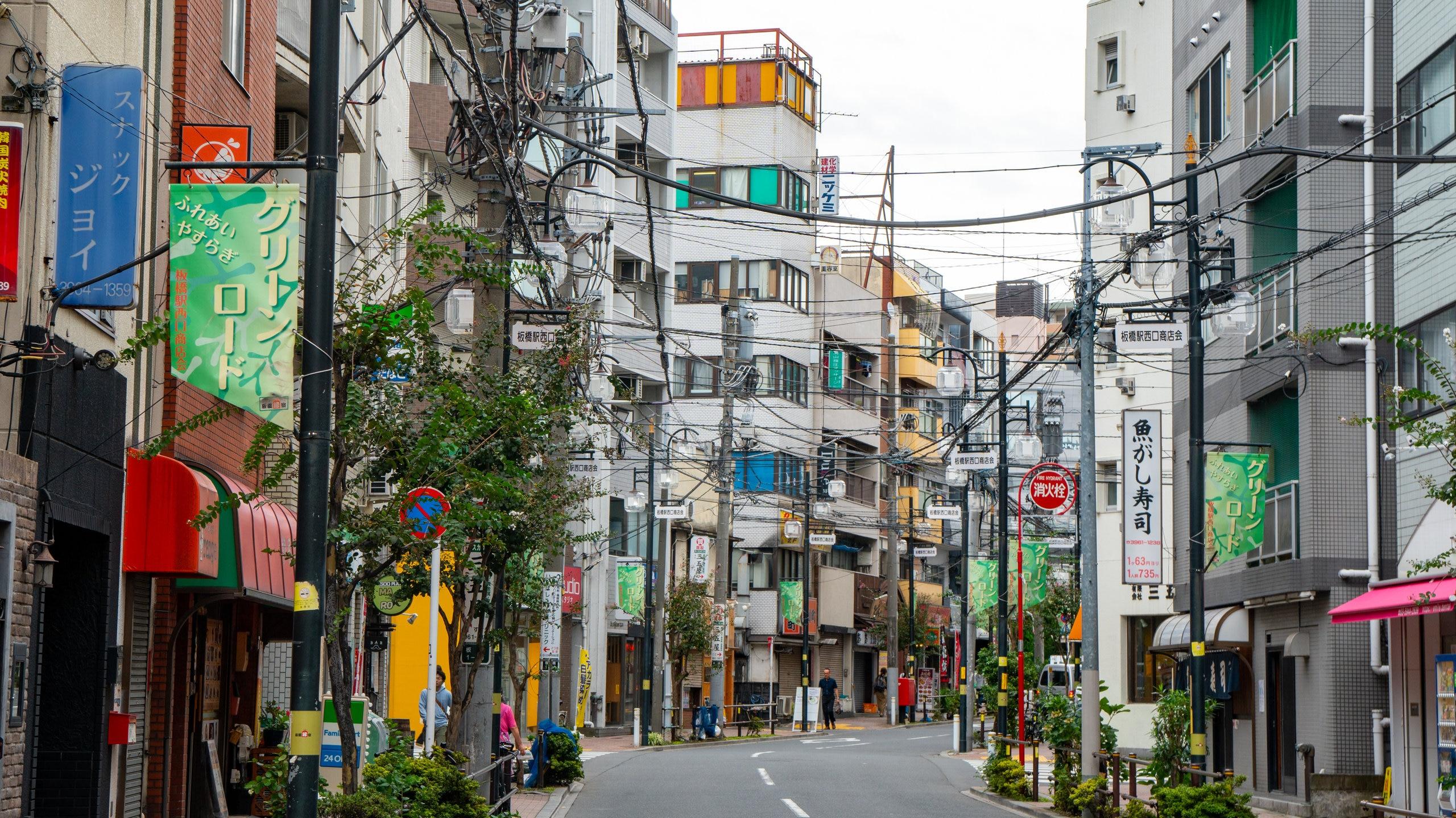 Itabashi, Tokio, Tokio (Präfektur), Japan