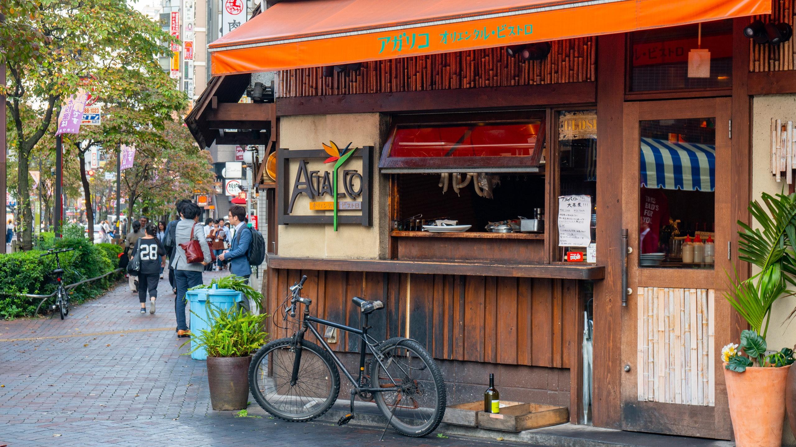 Ikebukuro, Tokyo, Tokyo Prefecture, Japan