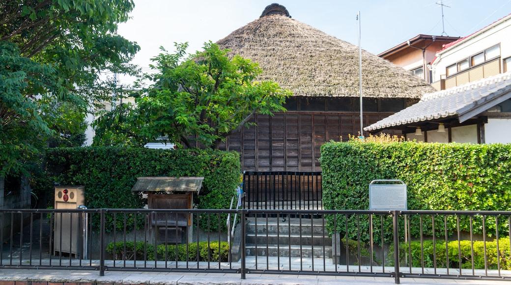 Former House of Otsuka Family