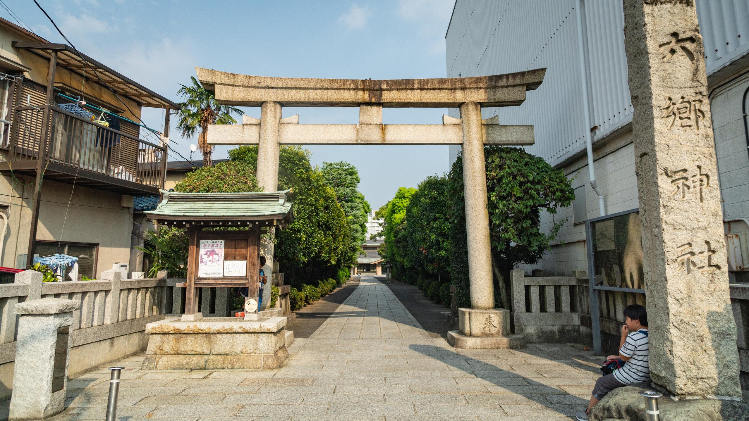 Schrein Rokugo, Tokio, Tokio (Präfektur), Japan