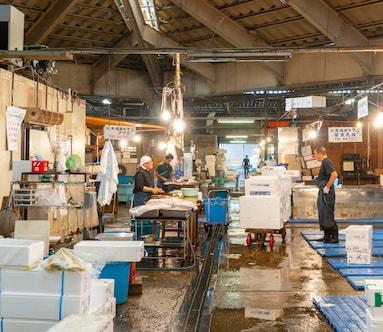 Narita Wholesale Market
