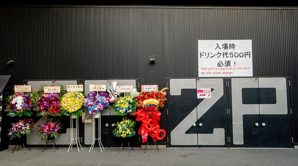 สถานที่จัดคอนเสิร์ต Zepp Tokyo