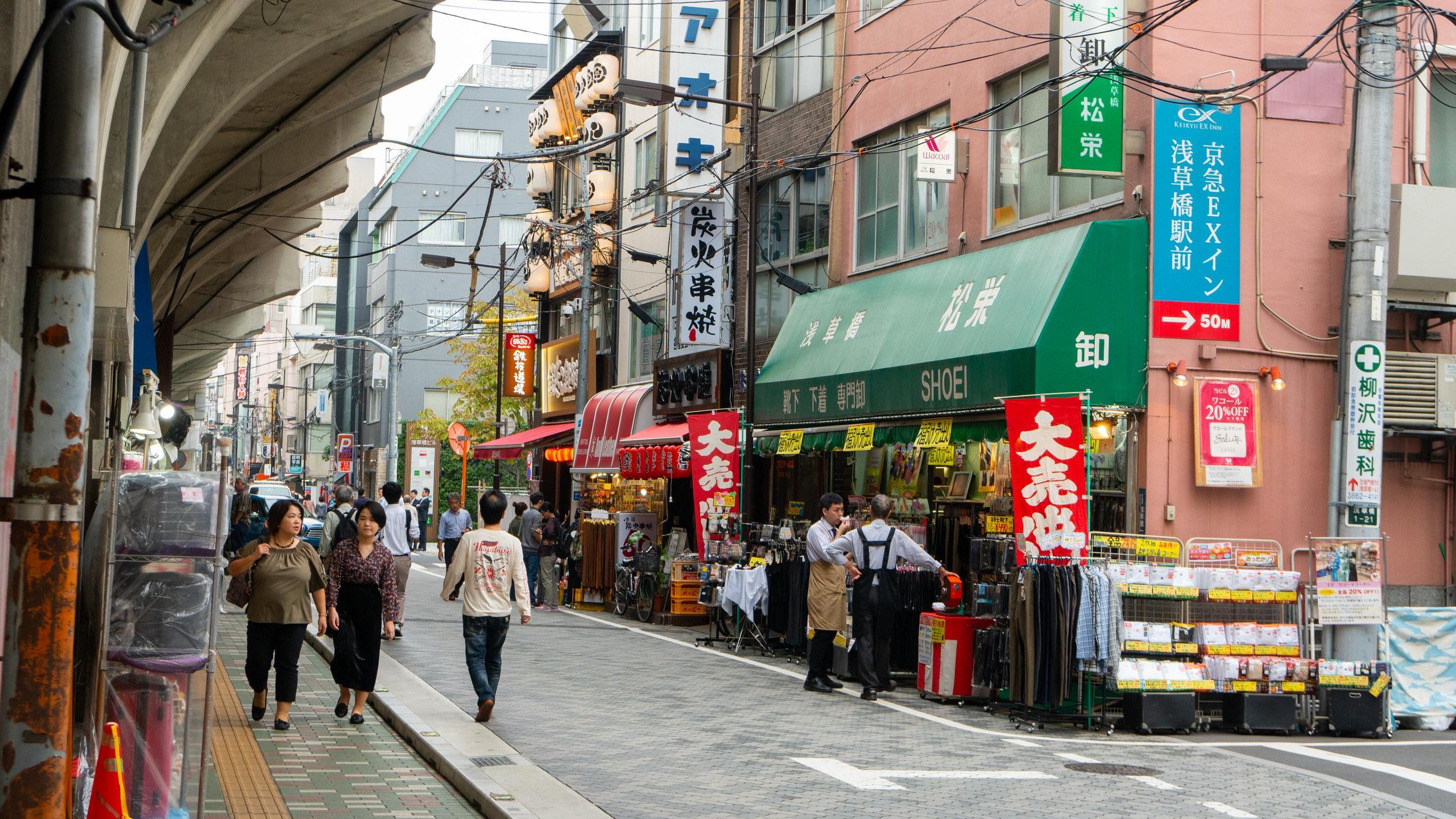 Asakusabashi, Tokyo, Tokyo Prefecture, Japan