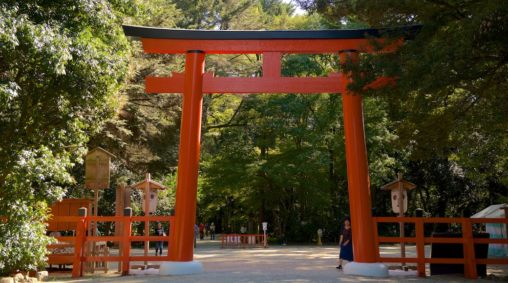 North Kyoto which includes a park and heritage elements