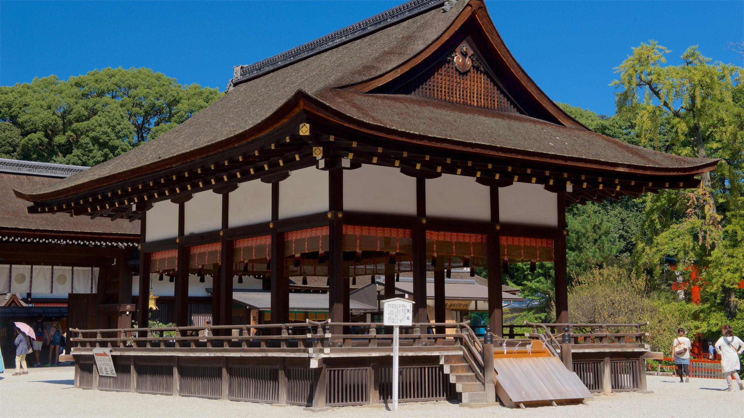 Kita Ward, Kyoto, Kyoto Prefecture, Japan