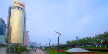 Pudong Riverside Promenade and Park featuring a city, a garden and modern architecture
