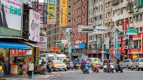 板桥区, 新北市, 台湾
