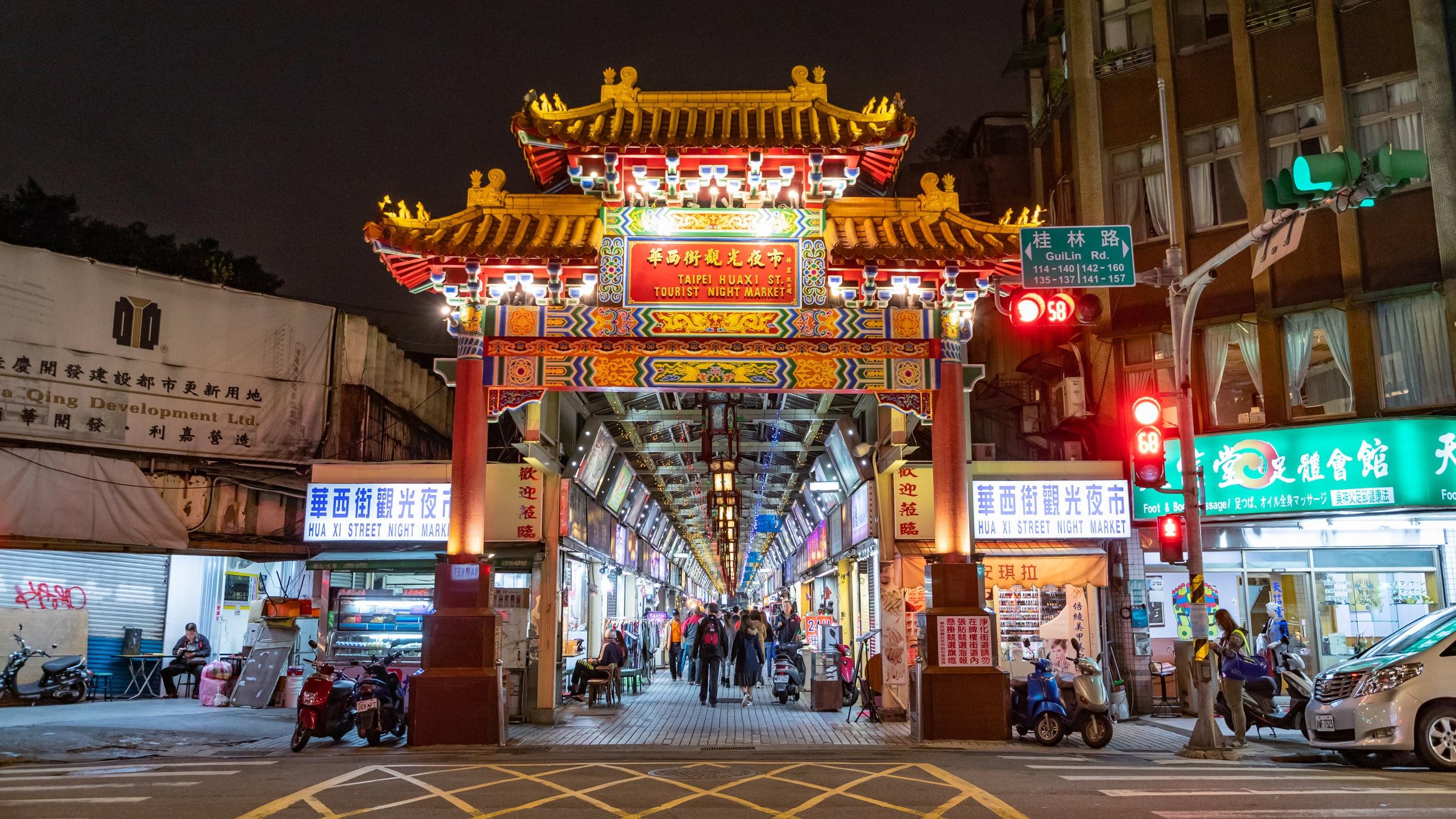 Nachtmarkt Huaxi Street, Taipeh, Taiwan