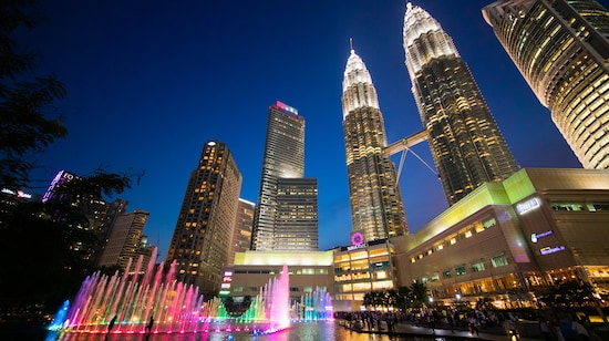 吉隆坡城市中心, 吉隆坡, 吉隆坡联邦直辖区, 马来西亚