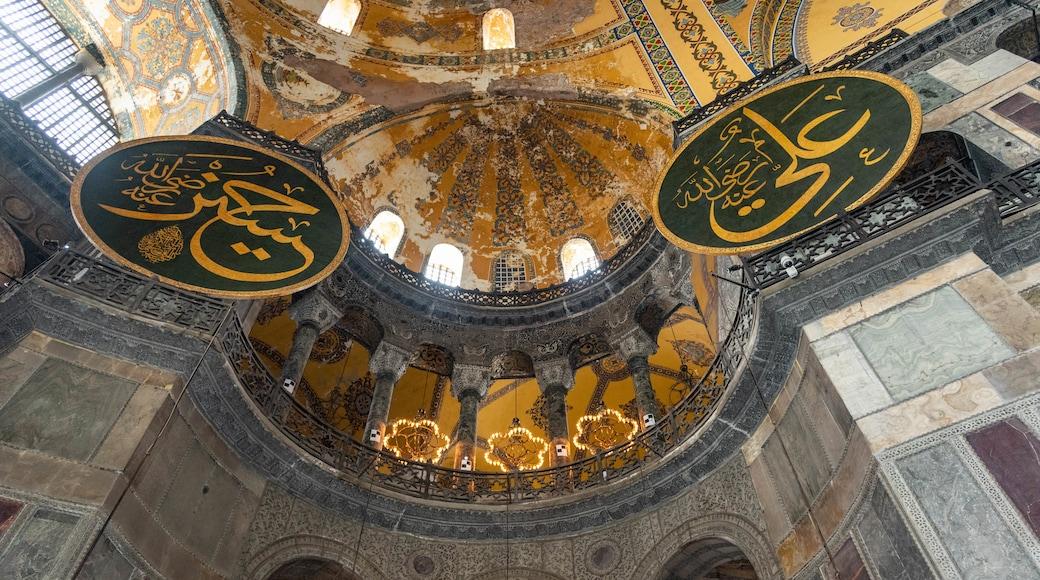Basílica Santa Sofía