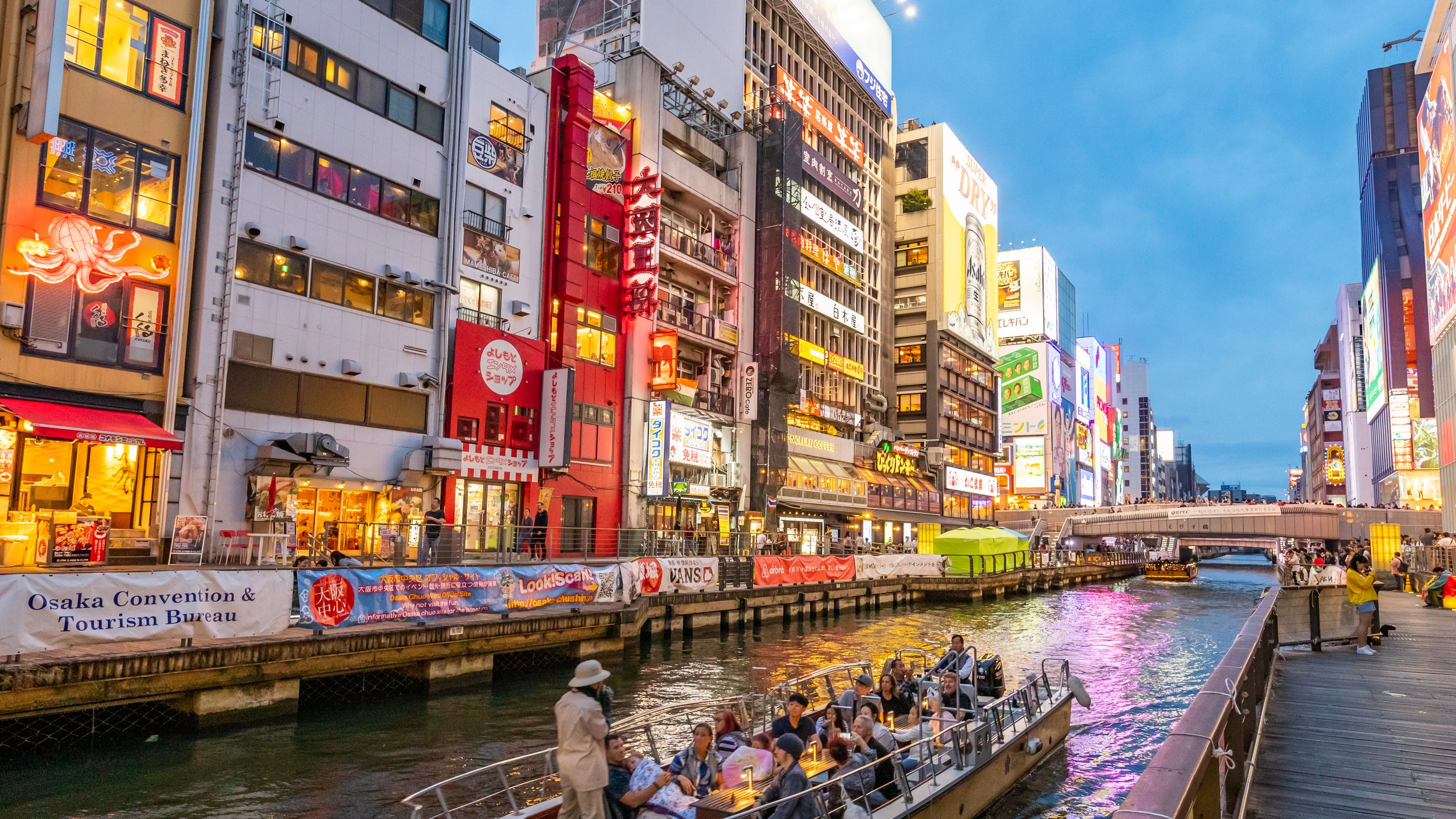 Top Hotels in Osaka from $32 (FREE cancellation on select hotels) | Expedia