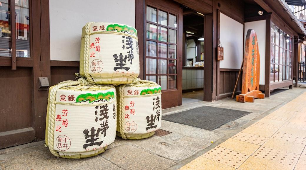 Otsu which includes signage