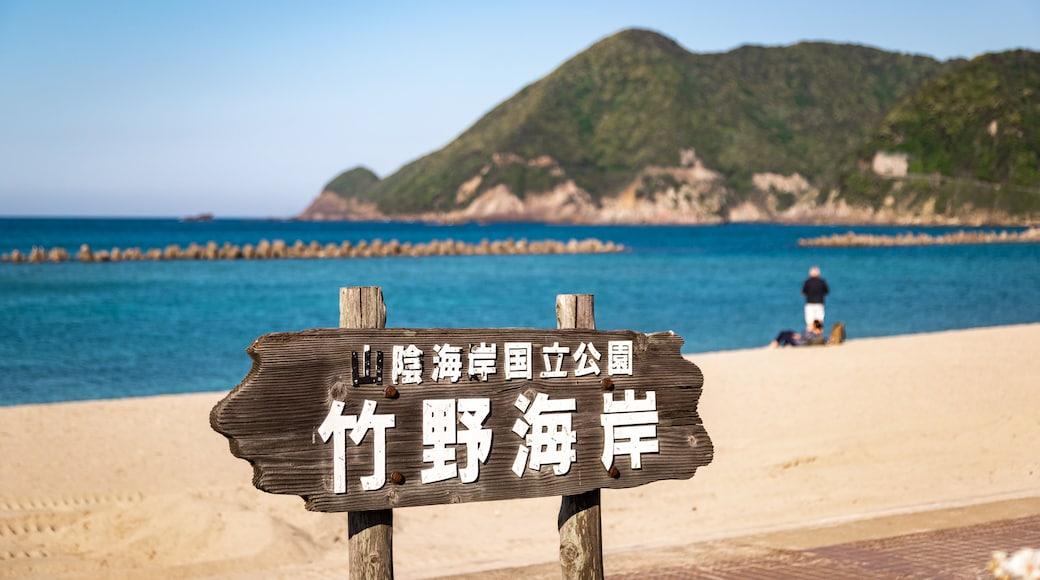 Takeno Beach featuring signage, general coastal views and a sandy beach